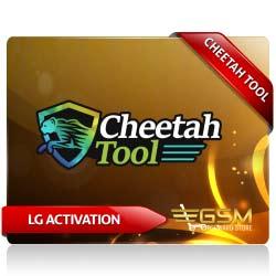 Cheetah Tool